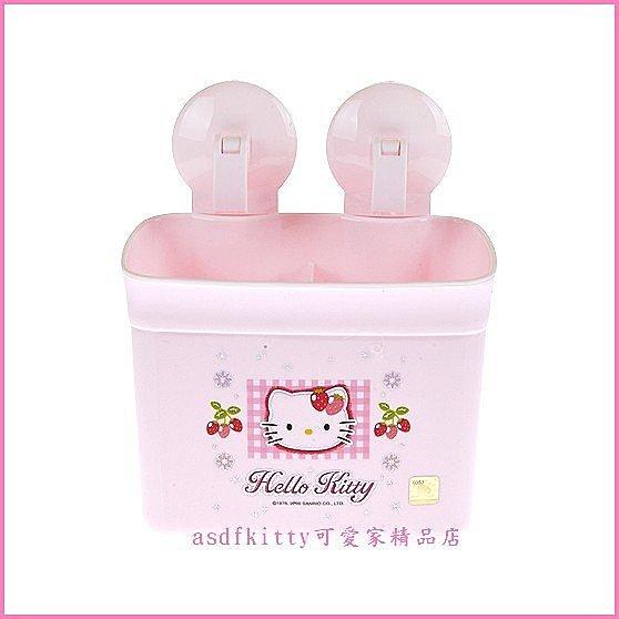 衛浴【asdfkitty】KITTY2格吸盤置物架-可放牙膏.梳子.筷子.湯匙-亮草莓版-韓國正版