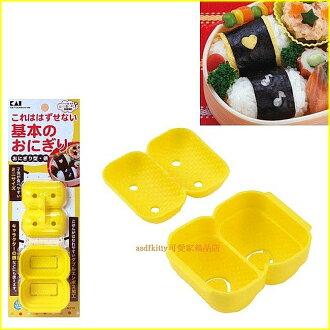 廚房【asdfkitty】貝印黃色橢圓小飯糰模型/壽司壓模/一次做2個歐-日本製