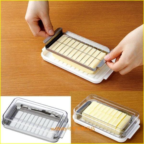 asdfkitty可愛家☆日本skater奶油切片保存盒含奶油刀-奶油盒-製麵包機使用超方便-日本製