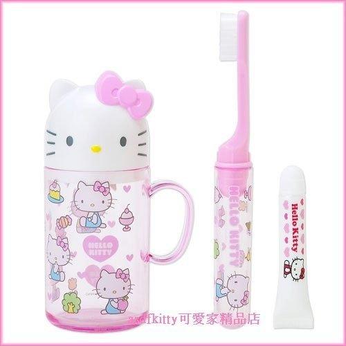 衛浴【asdfkitty可愛家】KITTY甜點蛋糕版兒童牙刷牙膏漱口杯隨身組-日本製