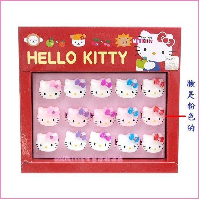 個人用品【asdfkitty】】kitty透明臉造型兒童戒指-分售-戒圍可活動-韓國版正版商品韓國製