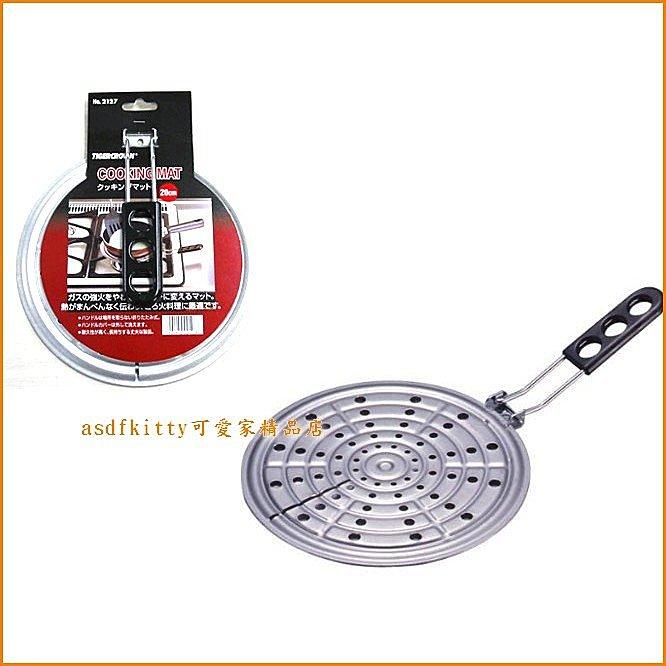 asdfkitty可愛家☆日本tigercrown瓦斯爐架/鍋架/火力均勻板-直徑20公分-鍋底不易燒黑-日本製