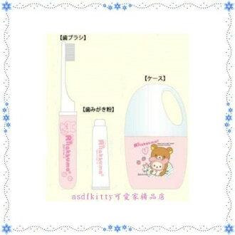 衛浴【asdfkitty可愛家】san-x懶懶熊/拉拉熊粉色兒童牙刷牙膏漱口杯隨身組-日本製