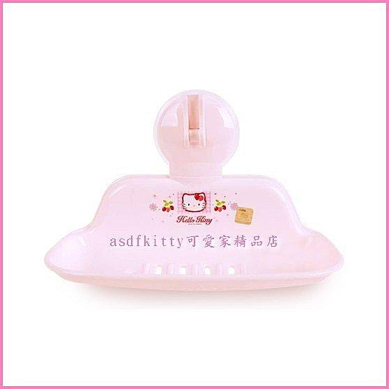 衛浴~asdfkitty~KITTY吸盤式肥皂架 M號~香皂盤~亮草莓版~可放菜瓜布~韓國