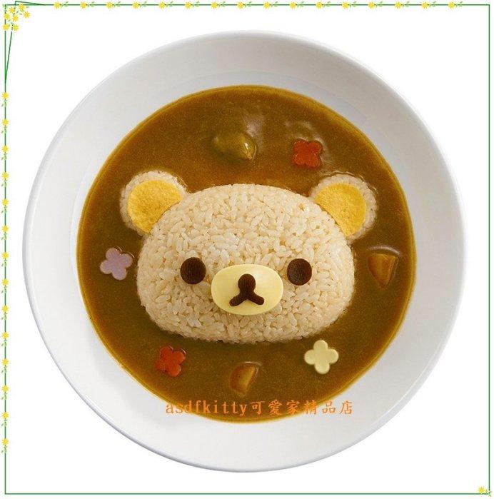 asdfkitty可愛家☆懶懶熊/拉拉熊大臉造型半立體飯糰模型含起司壓模-簡餐.咖哩飯.便當都好用-日本製