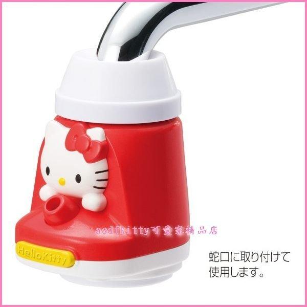 廚房【asdfkitty】KITTY水龍頭濾水器-漱口輔助器-日本正版