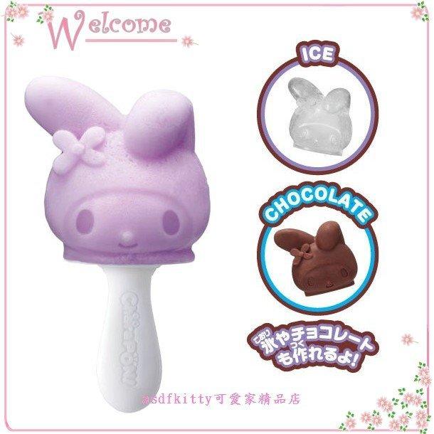 asdfkitty可愛家☆美樂蒂大臉造型製冰棒模型/可做巧克力.冰沙.冰塊-日本正版