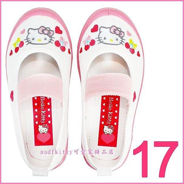 嬰童用品【asdfkitty】kitty櫻桃兒童室內鞋/休閒鞋-17公分-防滑設計-日本正版