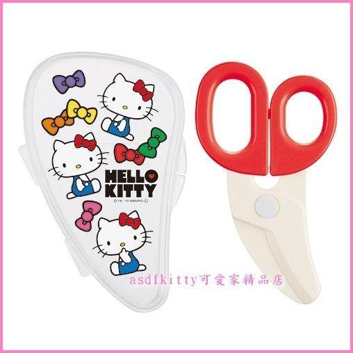 asdfkitty可愛家☆KITTY離乳食物剪刀附收納盒-紅色-剪嬰兒副食品-日本正版