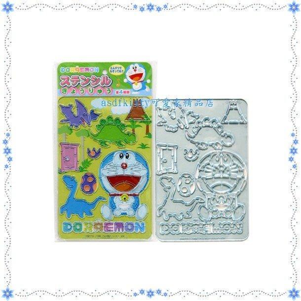 asdfkitty可愛家☆哆啦A夢-恐龍下標頁-畫板/繪圖板玩具-日本正版商品