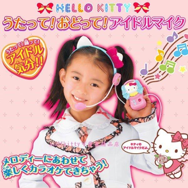 asdfkitty可愛家☆KITTY兒童耳機麥克風玩具-有音樂-唱跳方便有型-萬聖節變裝.聖誕節禮物-日本正版商品