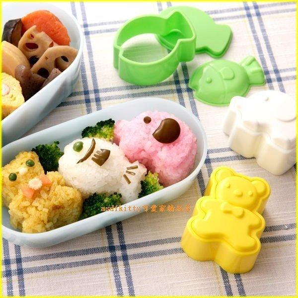 asdfkitty可愛家☆日本msa小熊大象金魚造型飯糰模3入一組-還可做鳳梨酥.綠豆膏歐 -日本製