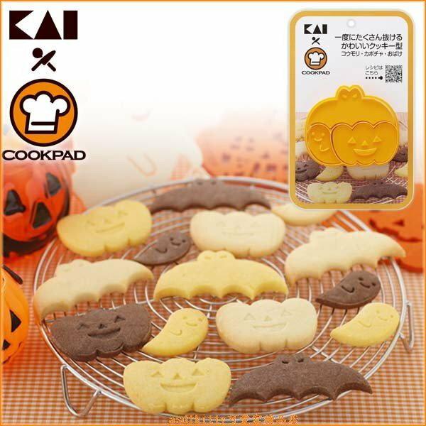 asdfkitty可愛家☆貝印 COOKPAD餅乾壓模型-.蝙蝠.鬼精靈.南瓜-萬聖節派對好用-日本製