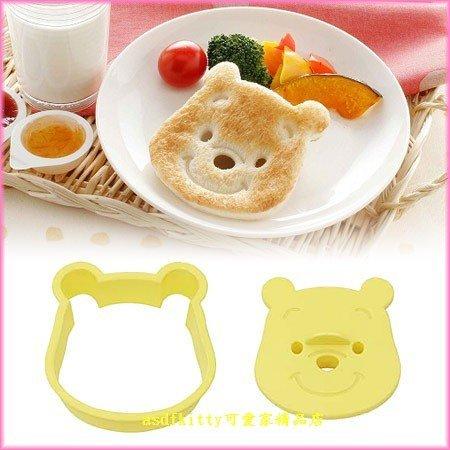 asdfkitty可愛家☆ 小熊維尼 吐司壓模型-鬆餅.火腿.麵包蛋糕都可壓-做餅乾 飯糰-日本製