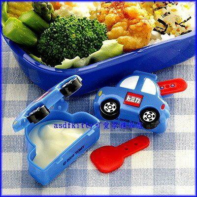 asdfkitty可愛家☆TOMICA小汽車2入 醬料罐 沙拉盒-也可當飾品盒歐-日本正版商品