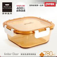 【美國康寧 Pyrex】正方型780ml 透明玻璃保鮮盒-省坊DoDo-居家生活推薦