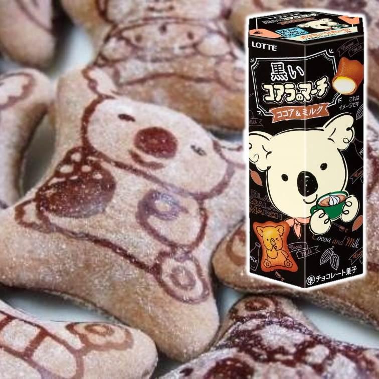 LOTTE樂天小熊濃可可歐蕾夾心餅乾 牛奶巧克力餅乾 48g ??? ????????? ???&??? 日本零食