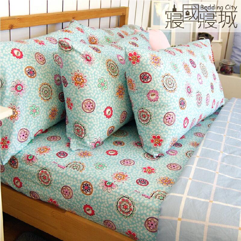 加大雙人床包涼被4件組-花樣格紋 【精梳純棉、吸濕排汗、觸感升級】台灣製造 # 寢國寢城 5