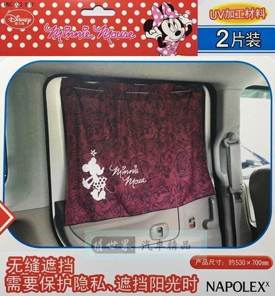 權世界@汽車用品 日本 NAPOLEX Disney 米妮玫瑰圖案造型 車用遮陽窗簾(2入) MNC023