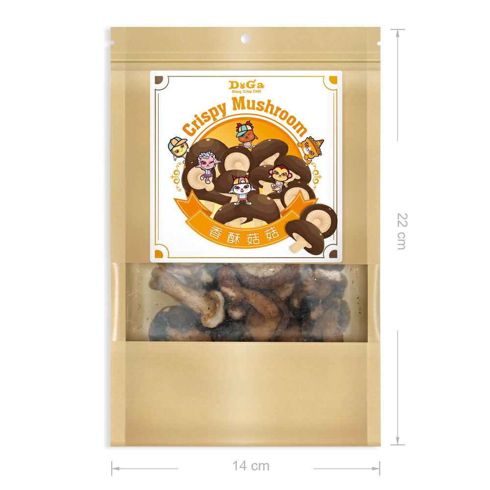 香酥果乾系列★香酥菇菇(全素)★Doga香酥脆椒 3