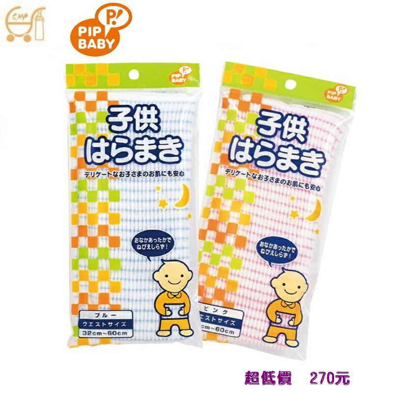 *美馨兒* 東京西川 GMP Baby - PIP伸縮肚圍 - (二色可挑) 234元