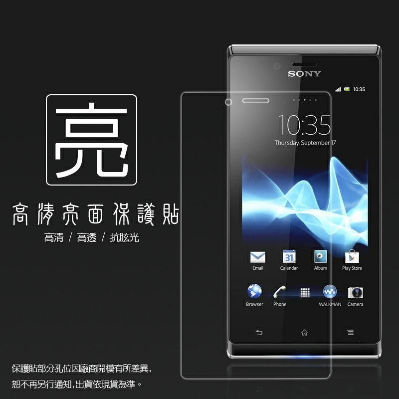 亮面螢幕保護貼 Sony Xperia J ST26i 保護貼
