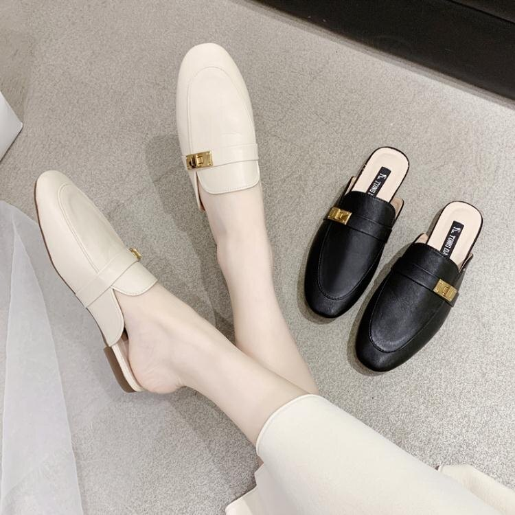 穆勒鞋 拖鞋女外穿夏季2020年新款時尚女鞋子穆勒涼拖ins潮鞋包頭半拖鞋