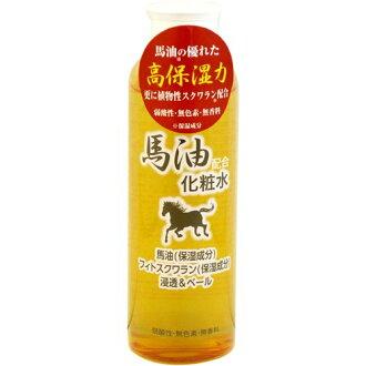 JUN-cosmet純藥馬油保濕化妝水(200ml)