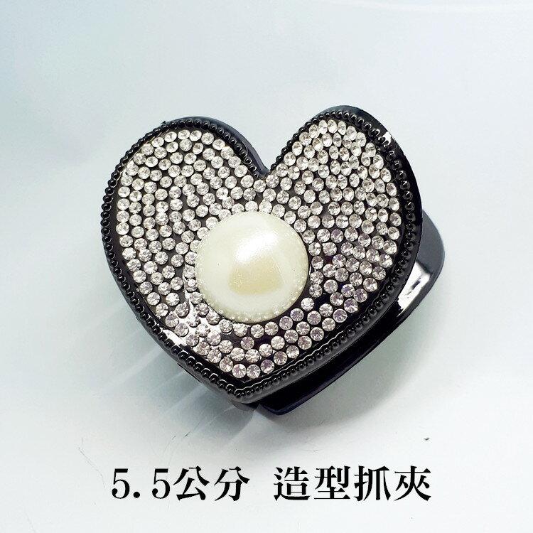 心型雙側滿鑽綴珍珠 5.5CM 抓夾    DH9002-3 黑色   髮飾/頭飾/髮夾/日韓/韓版/王子與公主