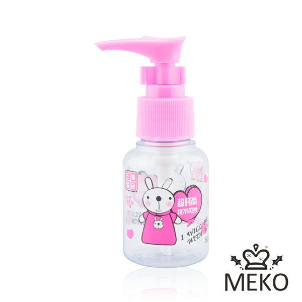 【MEKO】印花押瓶(50ml)