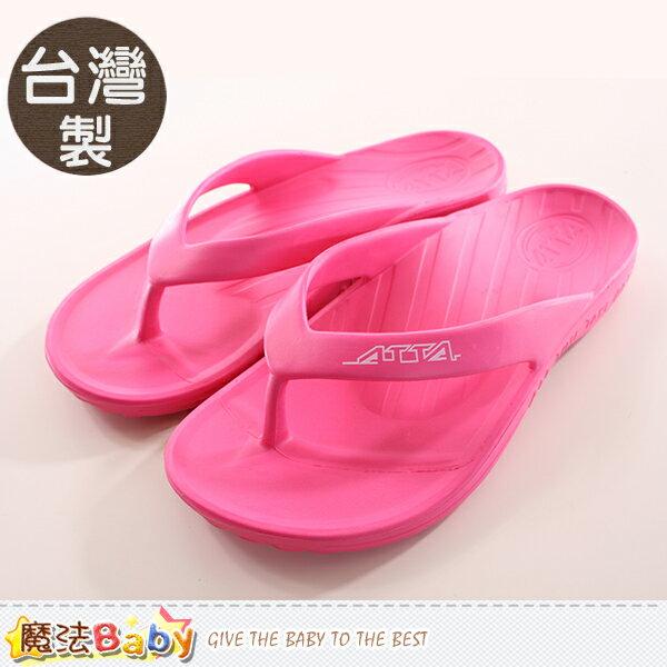 成人女款拖鞋 台灣製減壓足弓夾腳拖 魔法Baby~sd0003