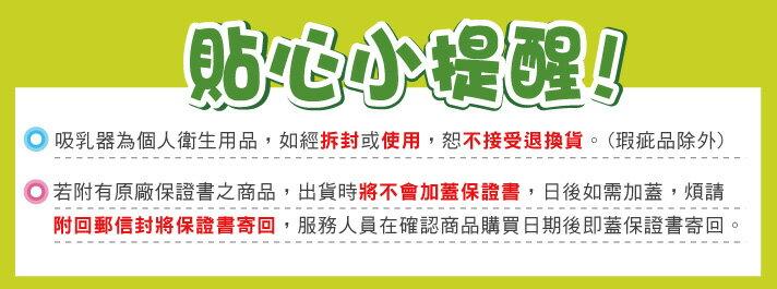 六甲村.律動手感吸乳器【悅兒園婦幼生活館】 4