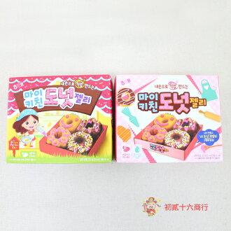 【0216零食會社】HAITAI-DIY甜甜圈造型軟糖35.5g