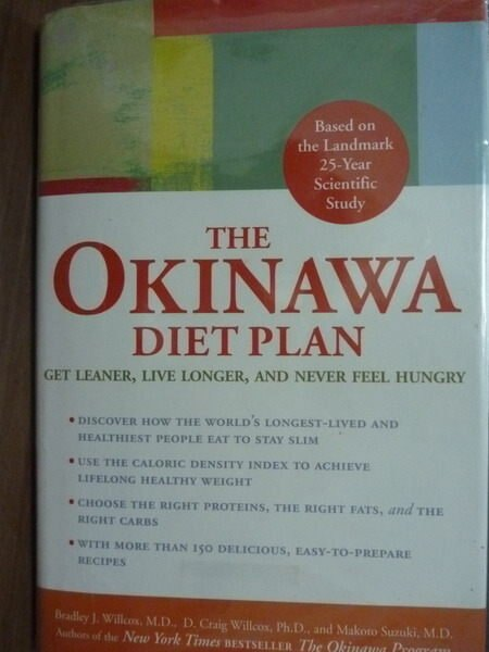 ~書寶 書T9/養生_PLM~The Okinawa Diet Plan_Bradley
