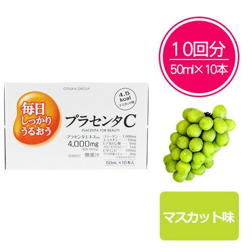 日本 大塚 膠原蛋白C飲  白葡萄口味 50毫升×10瓶 0