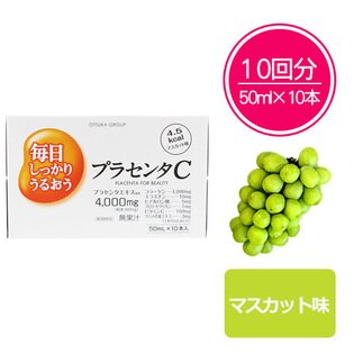 アース製薬【胎盤素飲】胎盤素C白葡萄口味50毫升×10瓶
