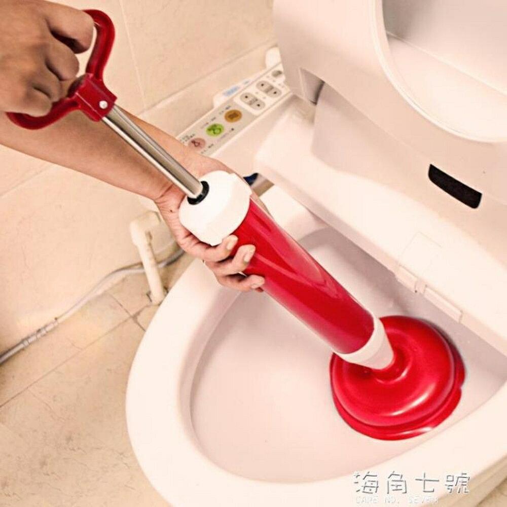 疏通器通下水道廁所神器氣壓式管道疏通器衛生間工具通便器通蹲坑式馬桶 海角七號