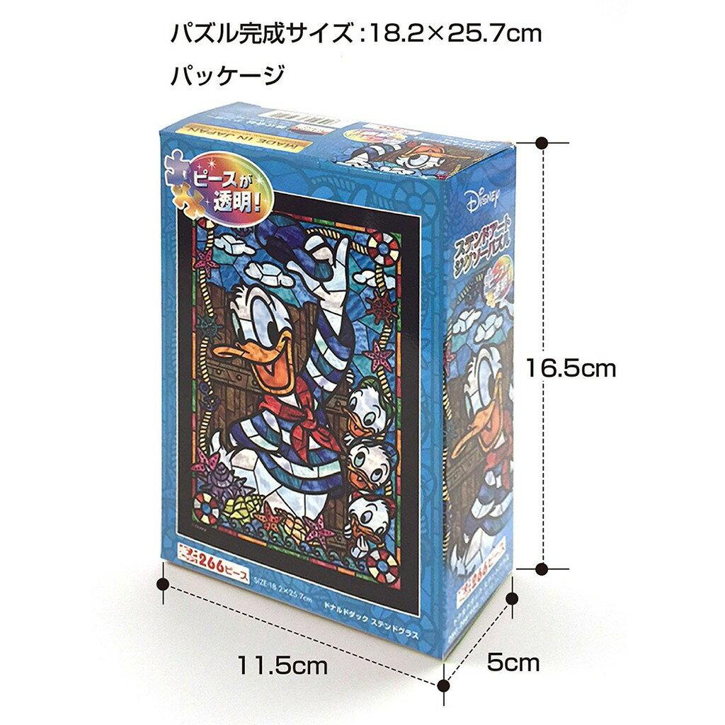 【預購】日本進口正版  迪士尼 唐老鴨 266片拼圖 透明壓克力材質 迪斯尼 日本【星野日本玩具】