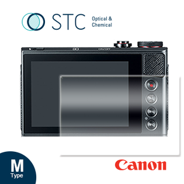 【STC】CanonG9X專用9H鋼化玻璃保護貼