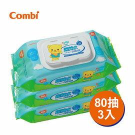 【淘氣寶寶】日本 Combi Kuma Kun超純水嬰兒柔濕巾80抽*3包入【符合日本藥局方及美國藥典水質要求之超純水】
