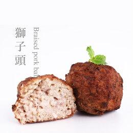 果貿吳媽家眷村美食★獅子頭▶特濃豚味紅燒獅子頭1盒/5顆