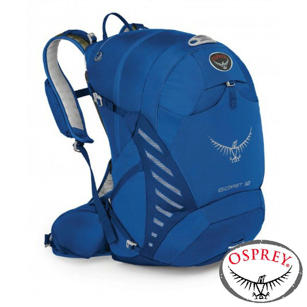 ~美國 OSPREY~ESCAPIST 32 健行 背包30L 靛青藍 S  M32132