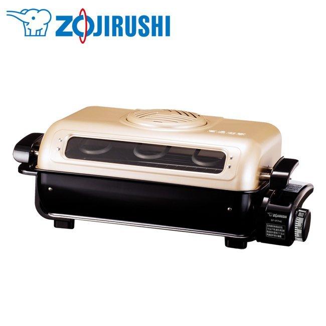 象印 ZOJIRUSH 多功能燒烤器 電烤爐 電烤盤 EF-VFF40