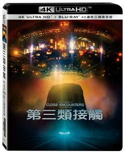 第三類接觸(40週年UHD+BD三碟限定版)BD