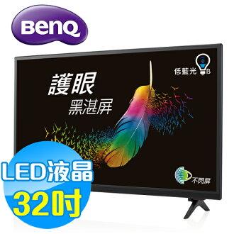 BenQ明基 32吋 32CF300 LED液晶顯示器 液晶電視 (含視訊盒) 智慧藍光不閃屏