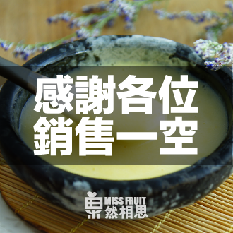 【果然相思】《凝聚蜂採》蜂王乳(500g)★活性高單位營養★