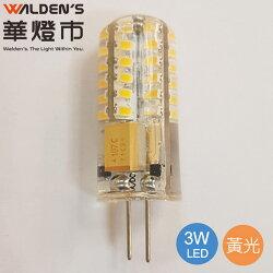 【華燈市】LED 3w G4 豆泡(黃光) LED-00369 燈飾燈具 吸頂燈半吸頂單吊燈水晶燈陽台燈小夜燈
