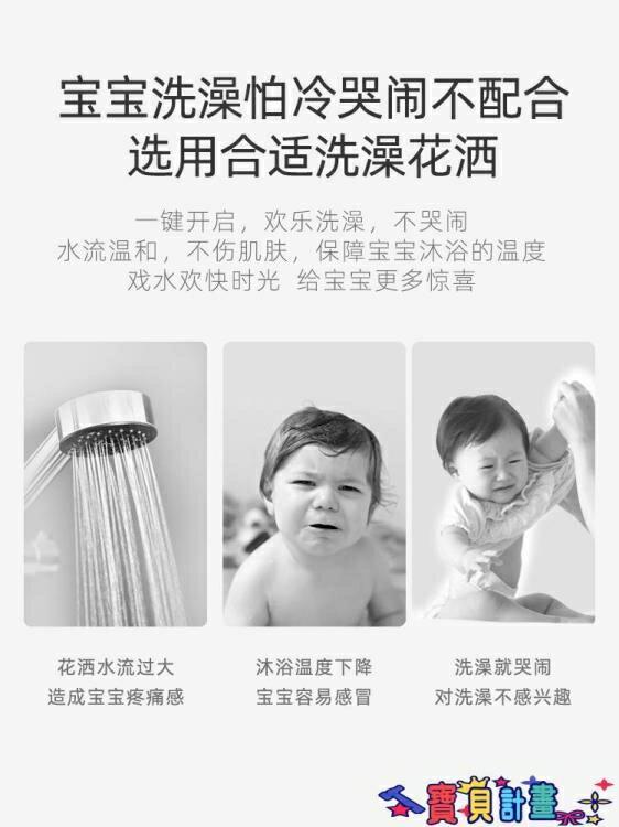 洗澡玩具 寶寶洗澡玩具兒童電動花灑嬰兒小黃鴨洗澡花灑玩具男女孩戲水玩具 摩可美家