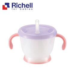 日本【Richell-利其爾】星辰訓練杯-150ml