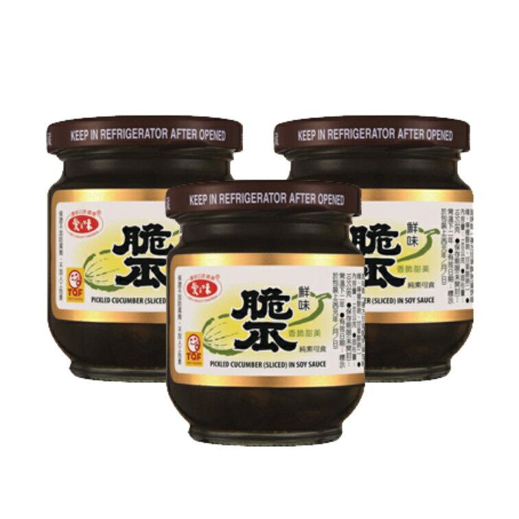 愛之味醬菜-鮮味脆瓜 180g 3入/組